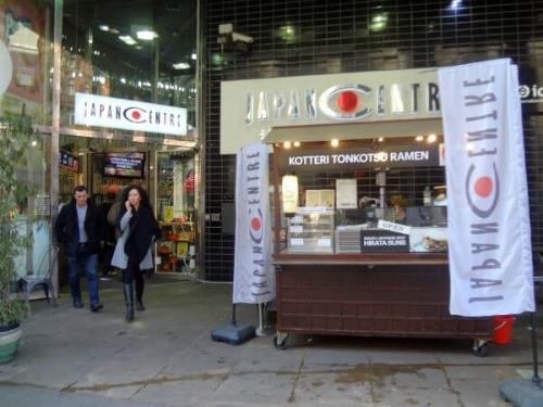 イギリス在住日本人がお世話になってる日本食材店「ジャパン・センター」