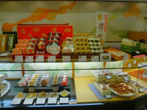 源吉兆庵の本格的和菓子