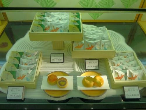 源吉兆庵の手土産に良さそうな本格的和菓子