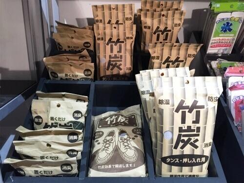 家具・雑貨を扱う「Habitat」で日本の雑貨発見!