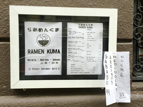 ramen-kuma2